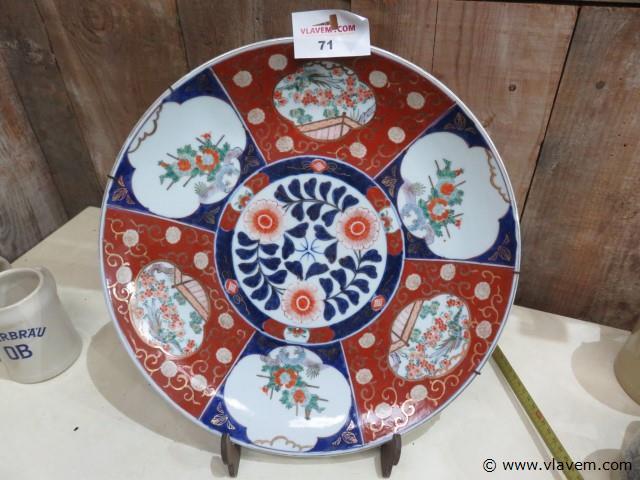 Antiek Chinees bord op staander, diam 41cm