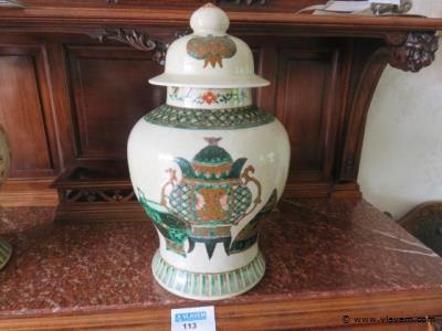 Antieke Aziatische vaas 45,5cm, beschadigiing (living)