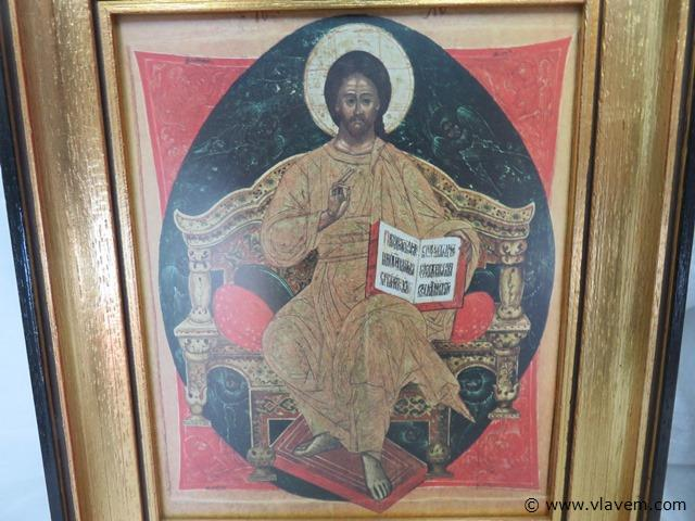 Kaders devotica