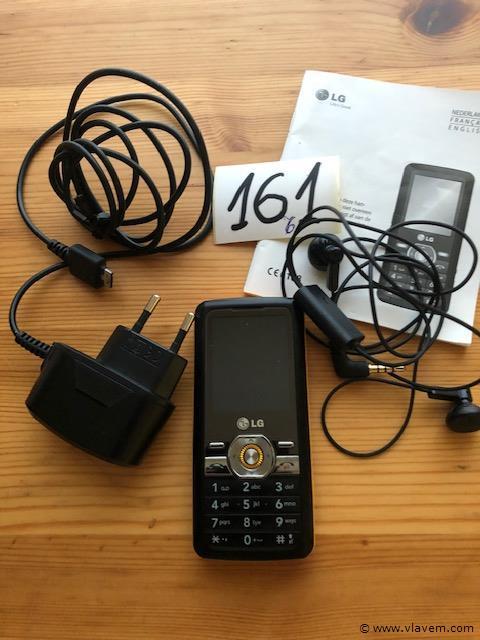 LG GM 205