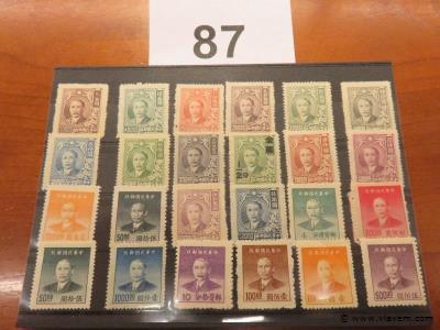 Postzegels Azië